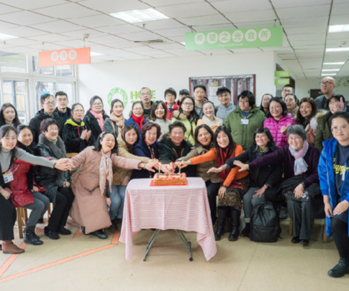 MSI's Eva Yau named expert consultant of Hope Clubhouse in Sichuan