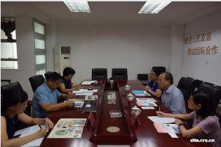 國際專業服務機構同仁拜訪四川省人民對外友好協會