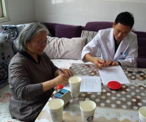 龍安鎮有關單位和國際專業服務機構簽訂合作意向書